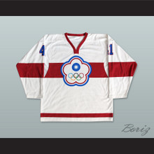 Chinese Taipei Hockey Jersey