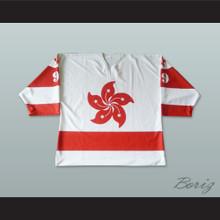 Hong Kong 99 White Hockey Jersey