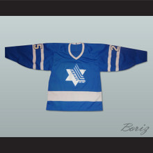 Israel National Team Blue Hockey Jersey Any Player or Number