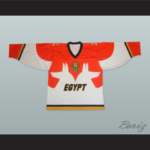 Egypt 5 International Team Hockey Jersey