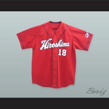 Kenta Maeda 18 Hiroshima Carp Away Baseball Jersey