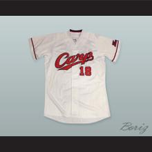 Kenta Maeda 18 Hiroshima Carp Home Baseball Jersey