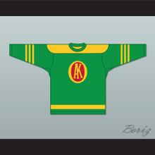 1945-46 Gordie Howe 9 Omaha Ak-Sar-Ben Knights USHL Home Hockey Jersey