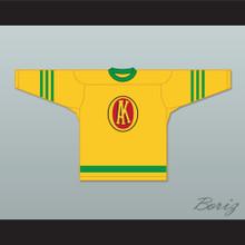 USHL 1945-46 Gordie Howe 9 Omaha Ak-Sar-Ben Knights Away Hockey Jersey