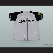 Hanshin Tigers Gray Baseball Jersey with Patch