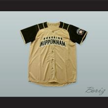 Kohei Arihara 16 Hokkaido Nippon-Ham Fighters Button Down Tan Baseball Jersey with Patch
