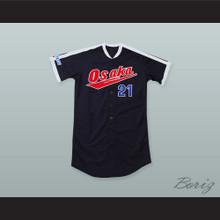 Yuki Nishi 21 Kintetsu Buffaloes of Osaka Baseball Jersey