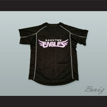 Tohoku Rakuten Golden Eagles Black Baseball Jersey