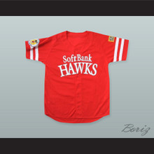 Fukuoka SoftBank Hawks Red Baseball Jersey with Patches