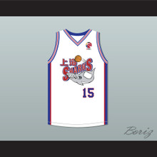 Yao Ming 15 Shanghai Sharks White Basketball Jersey with CBA Patch