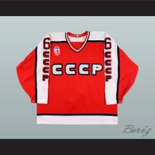 1991 Dmitri Filimonov 6 CCCP Canada Cup Hockey Jersey