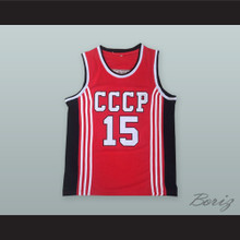 Arvydas Sabonis 15 Soviet Union CCCP Red Basketball Jersey