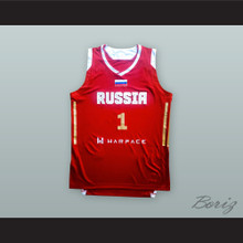 Alexey Shved 1 Russia National Team Red Basketball Jersey