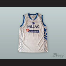 Lazaros Papadopoulos 14 Greece White Basketball Jersey