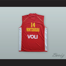 Nikola Pekovic 14 Montenegro Red Basketball Jersey