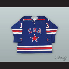Pavel Datsyuk 13 SKA Saint Petersburg Blue Hockey Jersey