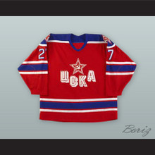 Pavel Kostichkin 27 Soviet Red Army Red Hockey Jersey