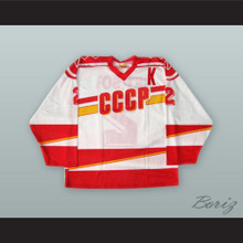 Viacheslav Fetisov 2 Soviet Union National Team White Hockey Jersey