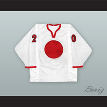 Yohei Yamashita 20 Japan National Team White Hockey Jersey