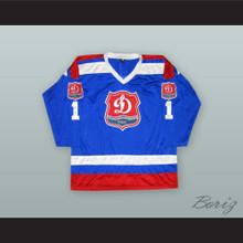 Arturs Irbe 1 Dinamo Riga Blue Hockey Jersey