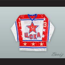 Valeri Kamensky 13 Soviet Central Red Army White Hockey Jersey