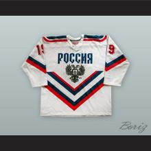 Alexei Yashin 19 Russia White Hockey Jersey
