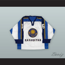 Roman Kozlov 16 Kazakhstan National Team White Hockey Jersey
