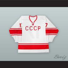 Valeri Kharlamov 17 Soviet Union CCCP National Team White Hockey Jersey