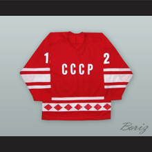 1980 Sergei Starikov 12 Soviet Union CCCP National Team Red Hockey Jersey