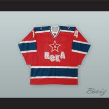 Alexander Mogilny 14 CSKA Moscow Red Hockey Jersey