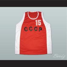 Arvydas Sabonis Soviet Union CCCP Basketball Jersey