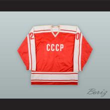 Alexander Tyzhnykh 20 CCCP Soviet Union Red Hockey Jersey