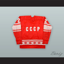 Victor Zhluktov 22 CCCP Soviet Union Red Hockey Jersey