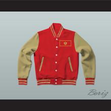 Montenegro Varsity Letterman Jacket-Style Sweatshirt