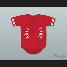 Hall of Fame 13 Red Baseball Jersey