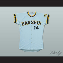 Hanshin Tigers K. Nakamura 14 Japan Baseball Jersey Any Name or Number New
