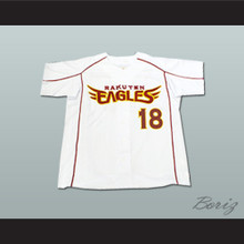 Masahiro Tanaka Tohoku Rakuten Golden Eagles Baseball Jersey NY Pitcher