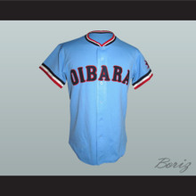 Japan Oibara Baseball Jersey Any Name or Number New
