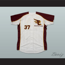 Rakuten Eagles Motohiro Shima 37 Baseball Jersey Any Name or Number New