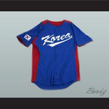 Shin Soo Choo 5 South Korea Baseball Jersey Blue