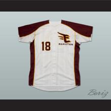 Masahiro Tanaka Tohoku Rakuten Golden Eagles Baseball Jersey