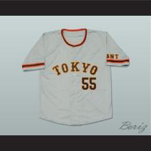 Hideki Matsui Yomiuri Giants Baseball Jersey Stitch Sewn New