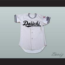 Yokohama Dai Ichi Baseball Jersey Any Name or Number New