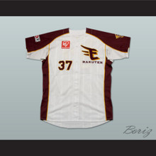 Rakuten Eagles Motohiro Shima 37 Baseball Jersey Includes 4 Patches Any Player