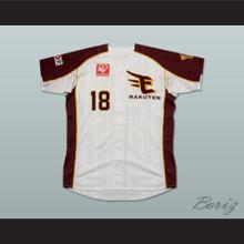 Masahiro Tanaka Tohoku Rakuten Golden Eagles Baseball Jersey Includes Patches