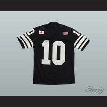 Japan Style Football Jersey Stitch Sewn New Any Name or Number