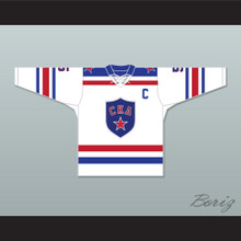 Vitali Vishnevsky 5 SKA St. Petersburg White Hockey Jersey