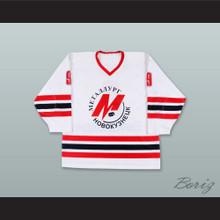 Alexander Gutov 9 Metallurg Novokuznetsk White Hockey Jersey