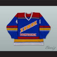 Andrei Yershov 4 Khimik Voskresensk Blue Hockey Jersey