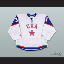 Jakub Stepanek 31 SKA St. Petersburg White Hockey Jersey